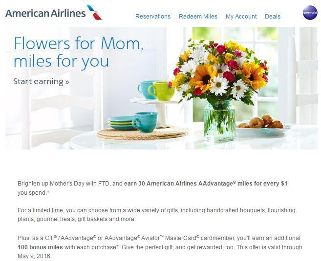 AA FTD Flowerrs